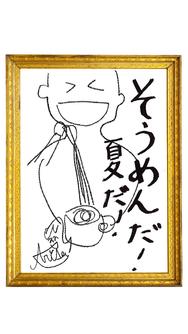 ありさのお絵かきコーナー29 解答