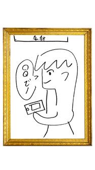 ありさのお絵かきコーナー31 問題