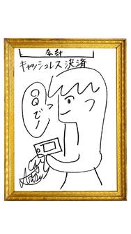 ありさのお絵かきコーナー31 解答