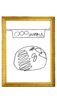 ありさのお絵かきコーナー36 問題