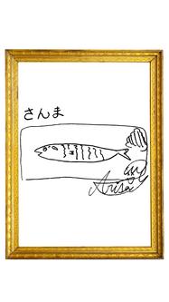 ありさのお絵かきコーナー37 解答