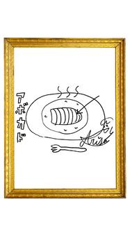 ありさのお絵かきコーナー39 解答