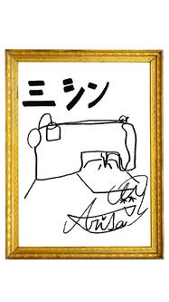 ありさのお絵かきコーナー43 解答