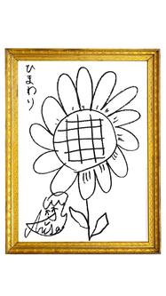 ありさのお絵かきコーナー48 解答