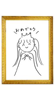 ありさのお絵かきコーナー50 問題