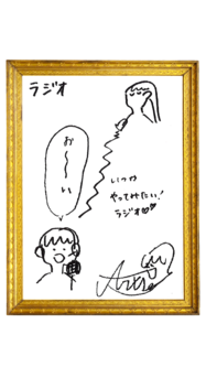 ありさのお絵かきコーナー51 解答